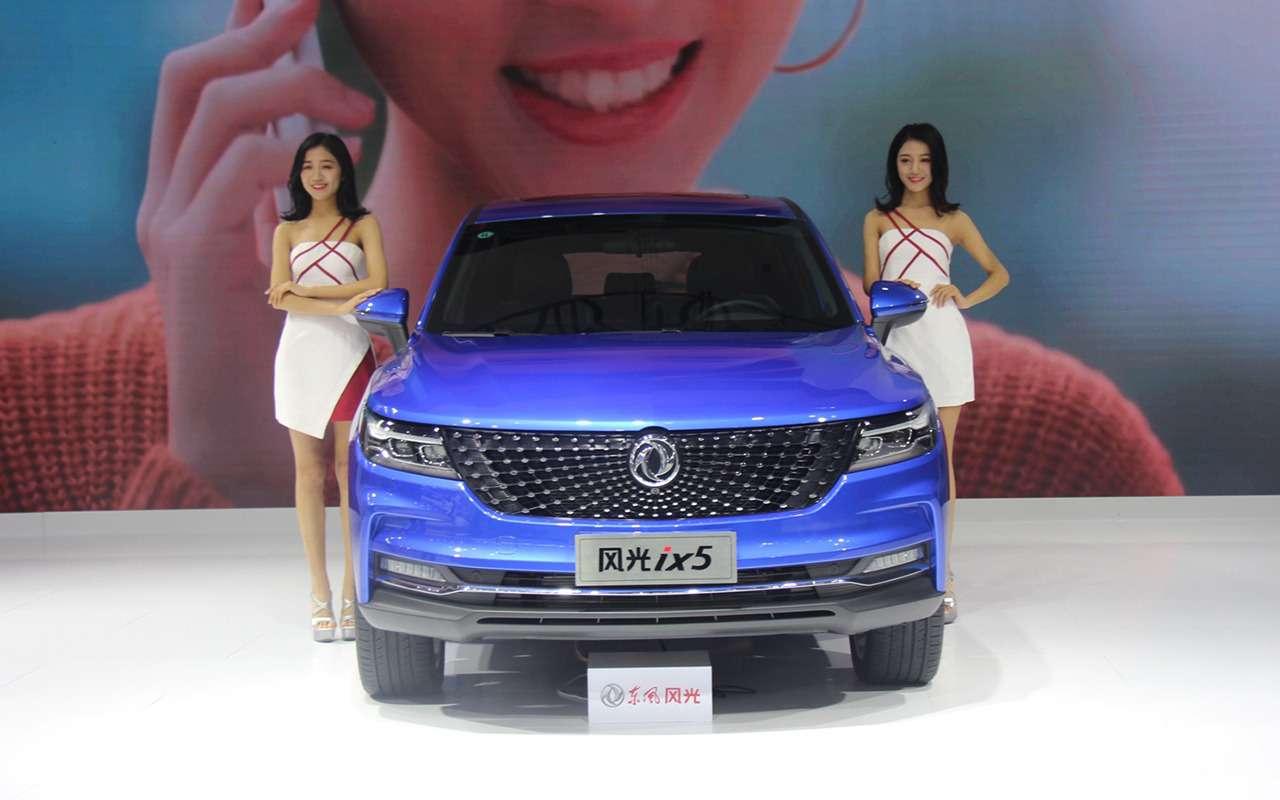 Автосалон вГуанчжоу: китайский Sportage идругие премьеры— фото 923439