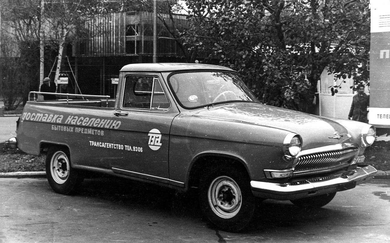 Гибрид УАЗа сГАЗом идругие малоизвестные серийные автомобили СССР— фото 933354