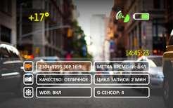 Videoregistratory_zahod