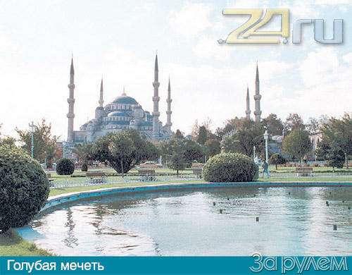 Стамбул, Константинополь, Цареград...— фото 42010