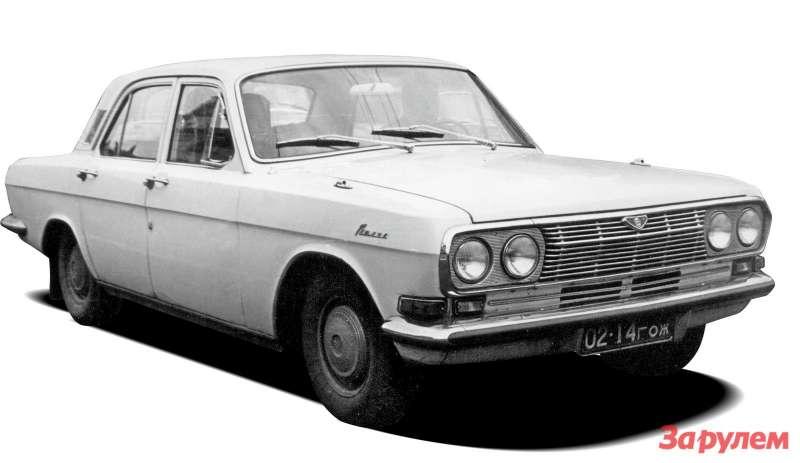 «Волга» ГАЗ-24-14