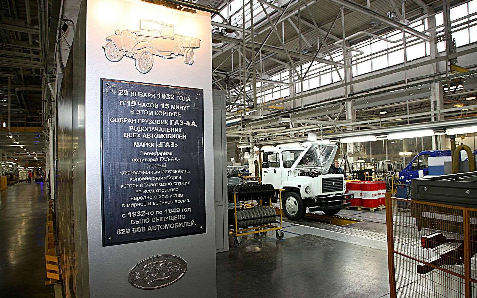 18главных (втом числе ибудущих) моделей ГАЗа— репортаж ЗР— фото 815319