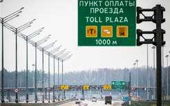 200ДТП вгод наплатных дорогах. Причина— вгаджетах