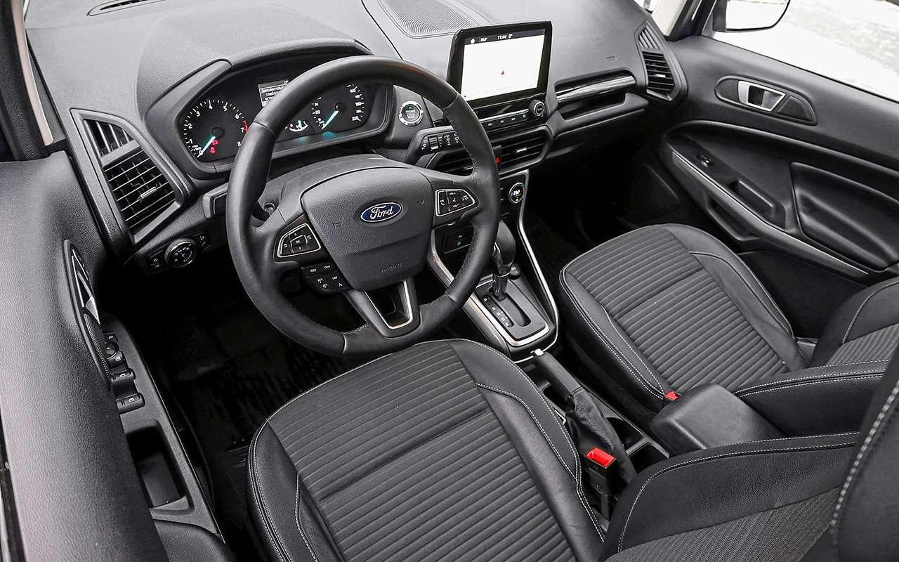 Ford EcoSport после 16500км: все досадные мелочи— фото 961610