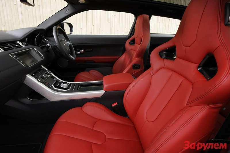 Range Rover Evoque вверсии Dynamic plus оснащен спортивными ковшами