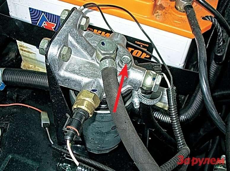 После замены топливного фильтра дизеля выгоняем воздух изсистемы: включаем зажигание, вывертываем пробку прокачки (стрелка) иждем, пока топливо пойдет без пузырьков. Подстелите ветошь!