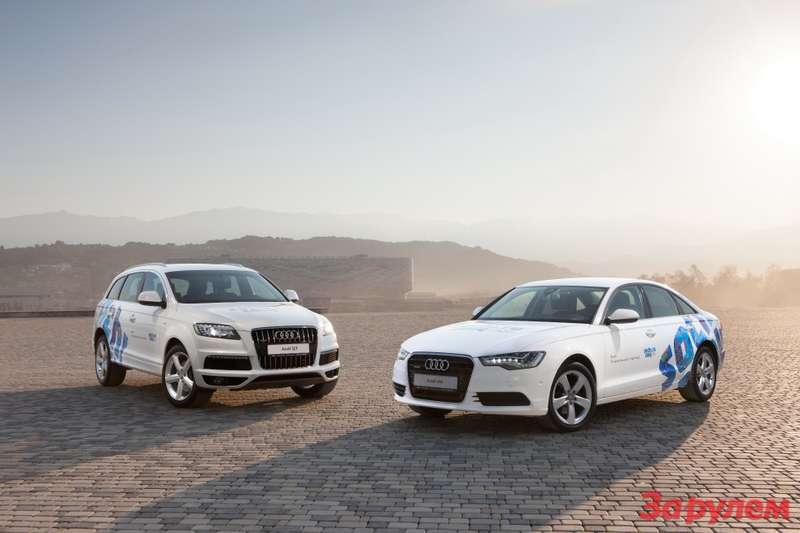 Audi approved plus— Sochi 2014 Olympic Park (1) (2)