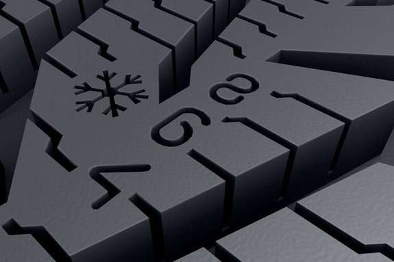Глобальное похолодание: дефицита резины не будет. zr.ru