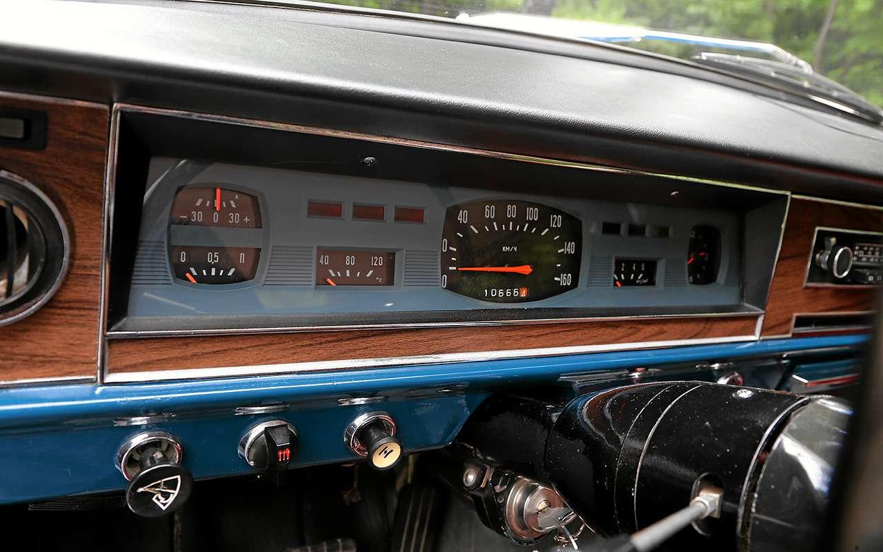 9 фактов оВолге ГАЗ-24, которых вынезнали— фото 1261366