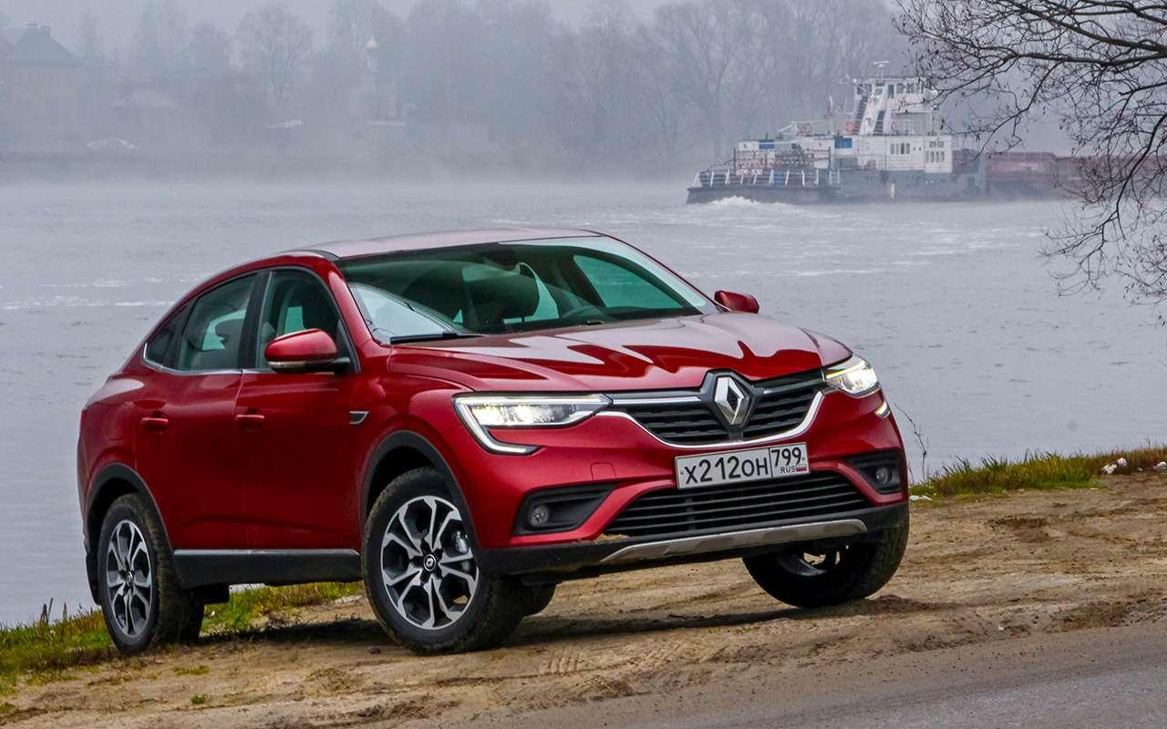 Renault Arkana после 15000км: досадные неполадки— фото 1066769