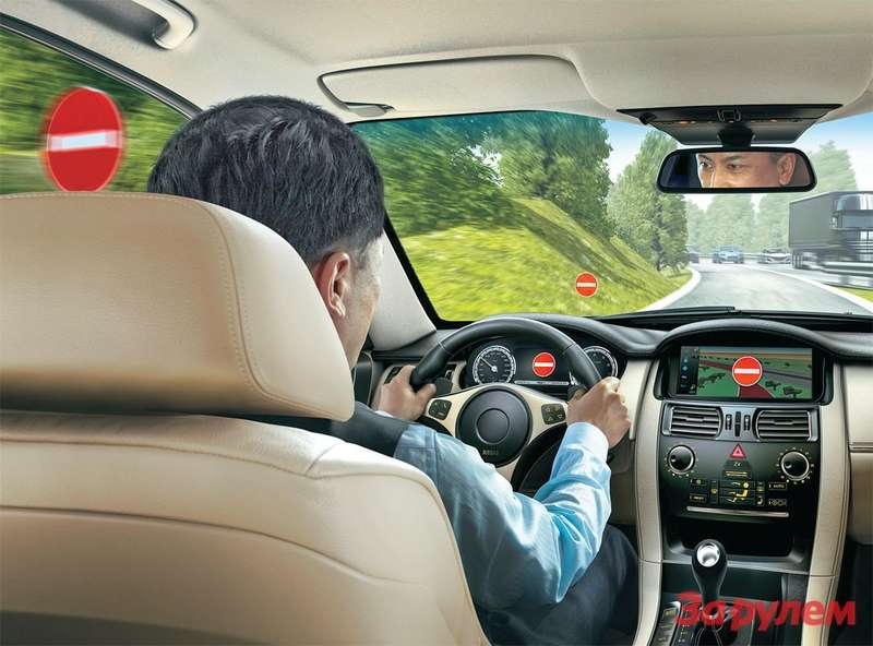 Нынешние способности сканера дорожных знаков автопилоту неподходят. Для езды без участия человека электронный глаз должен распознавать все возможные предупреждения иуказатели.