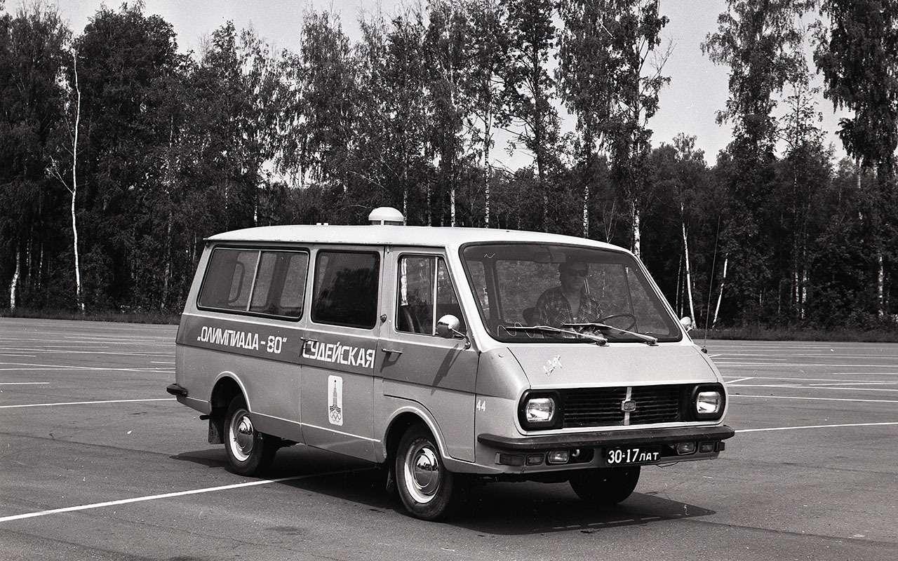 Машины Олимпиады-80: уникальные изабытые проекты— фото 1138545