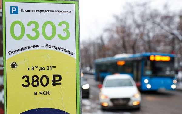 Как Москва борется спробками: скоро это будет увас