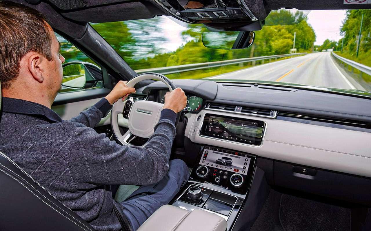 Range Rover Velar— первый тест-драйв— фото 792263