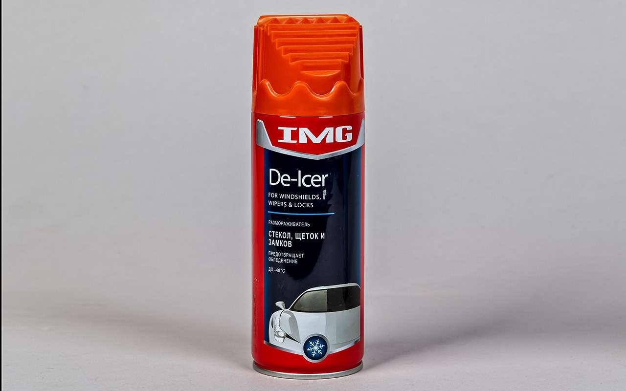Размораживатели автомобильных стекол— большой тест