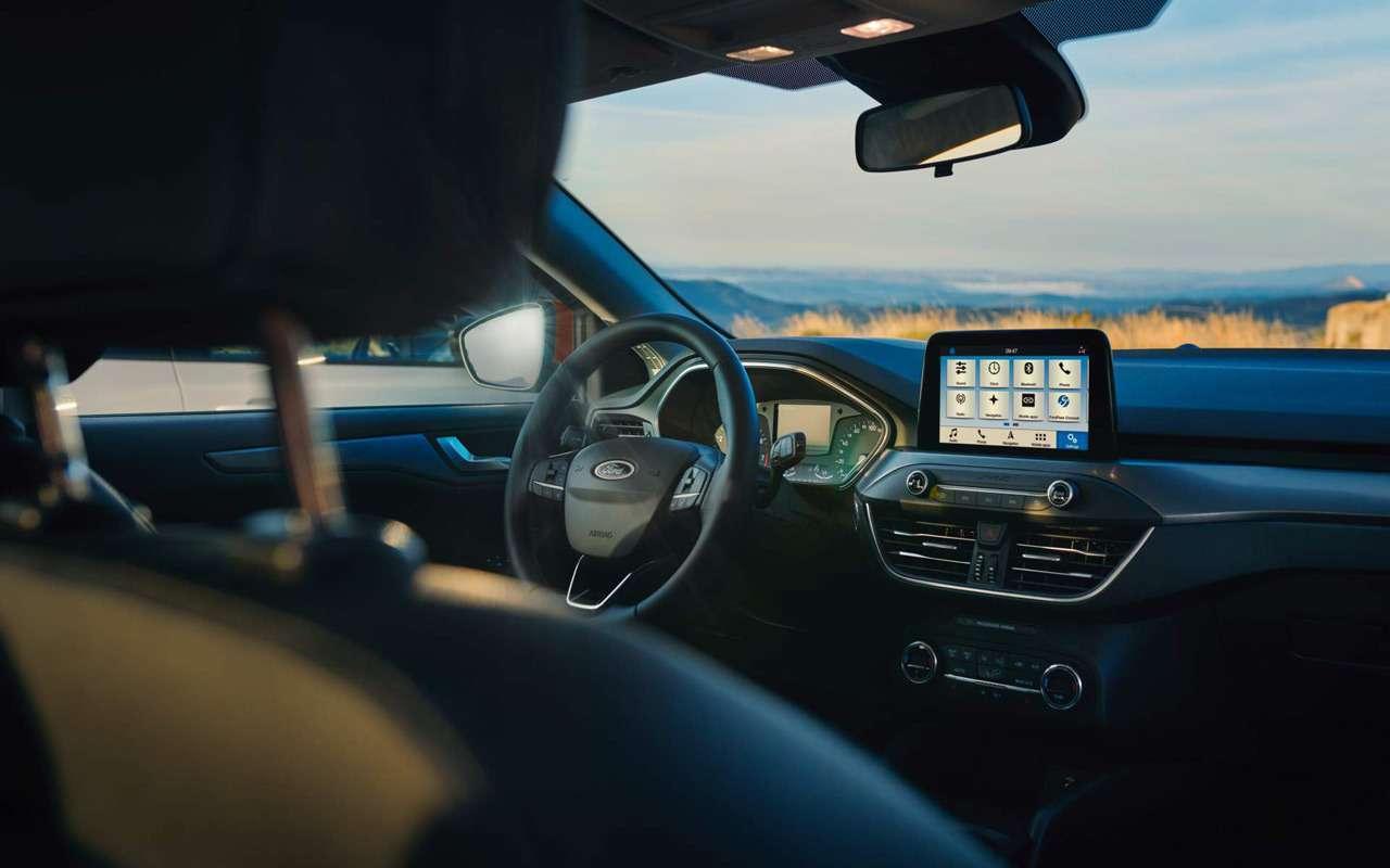 Ford показал новый вариант Focus— фото 924950