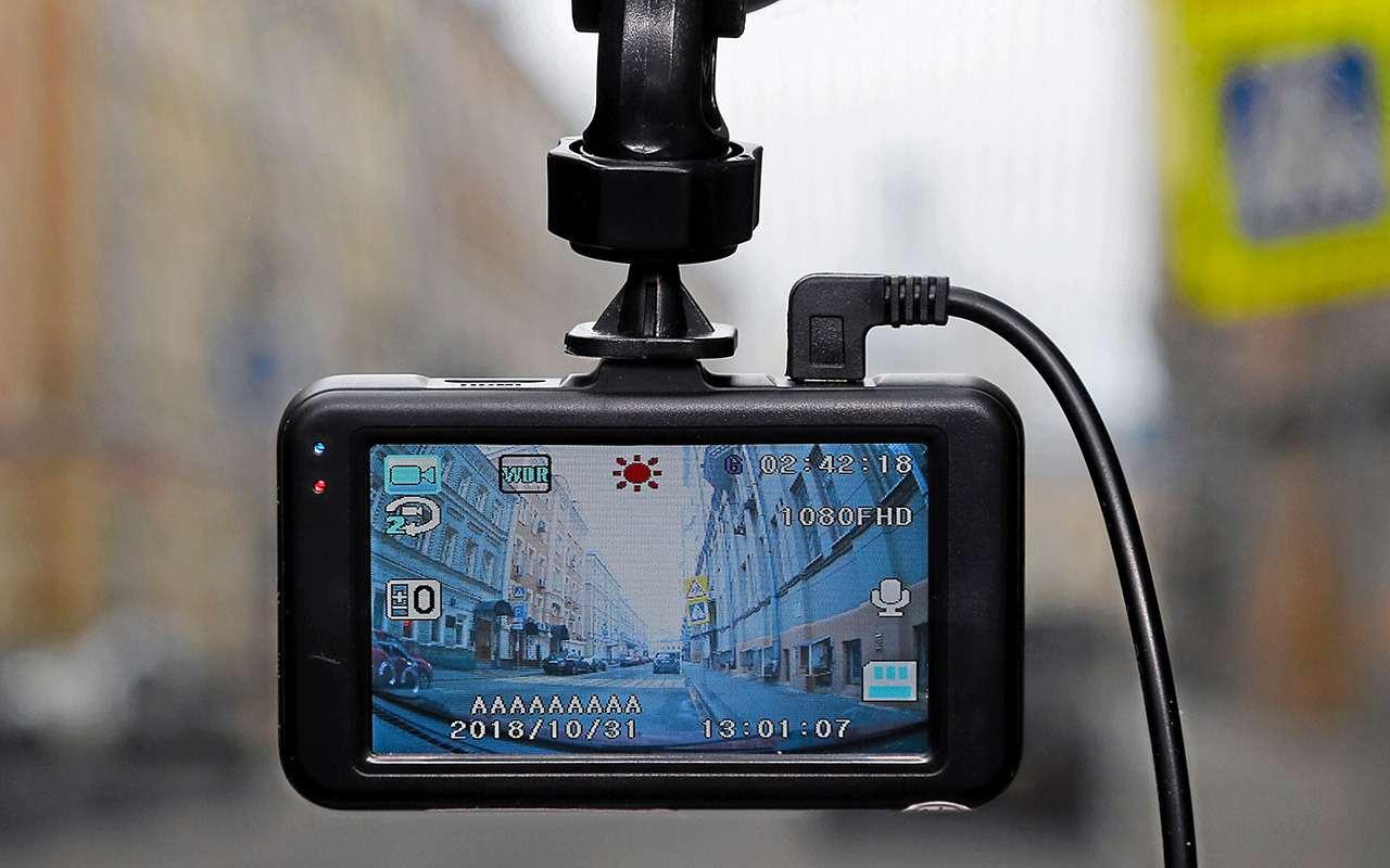 Самые дешевые видеорегистраторы: выбираем лучший— фото 932531