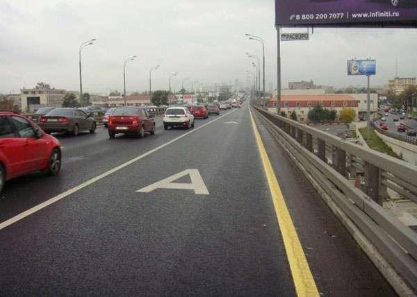 вылетная магистраль