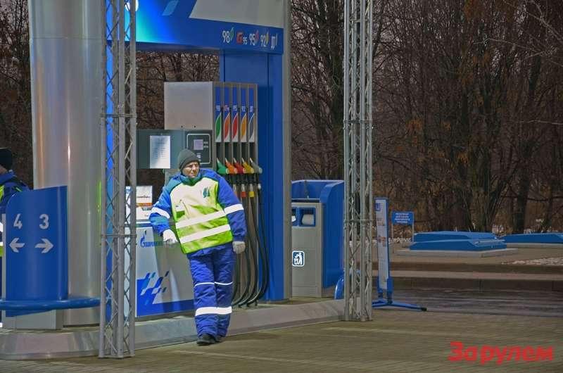 бензин_small_3