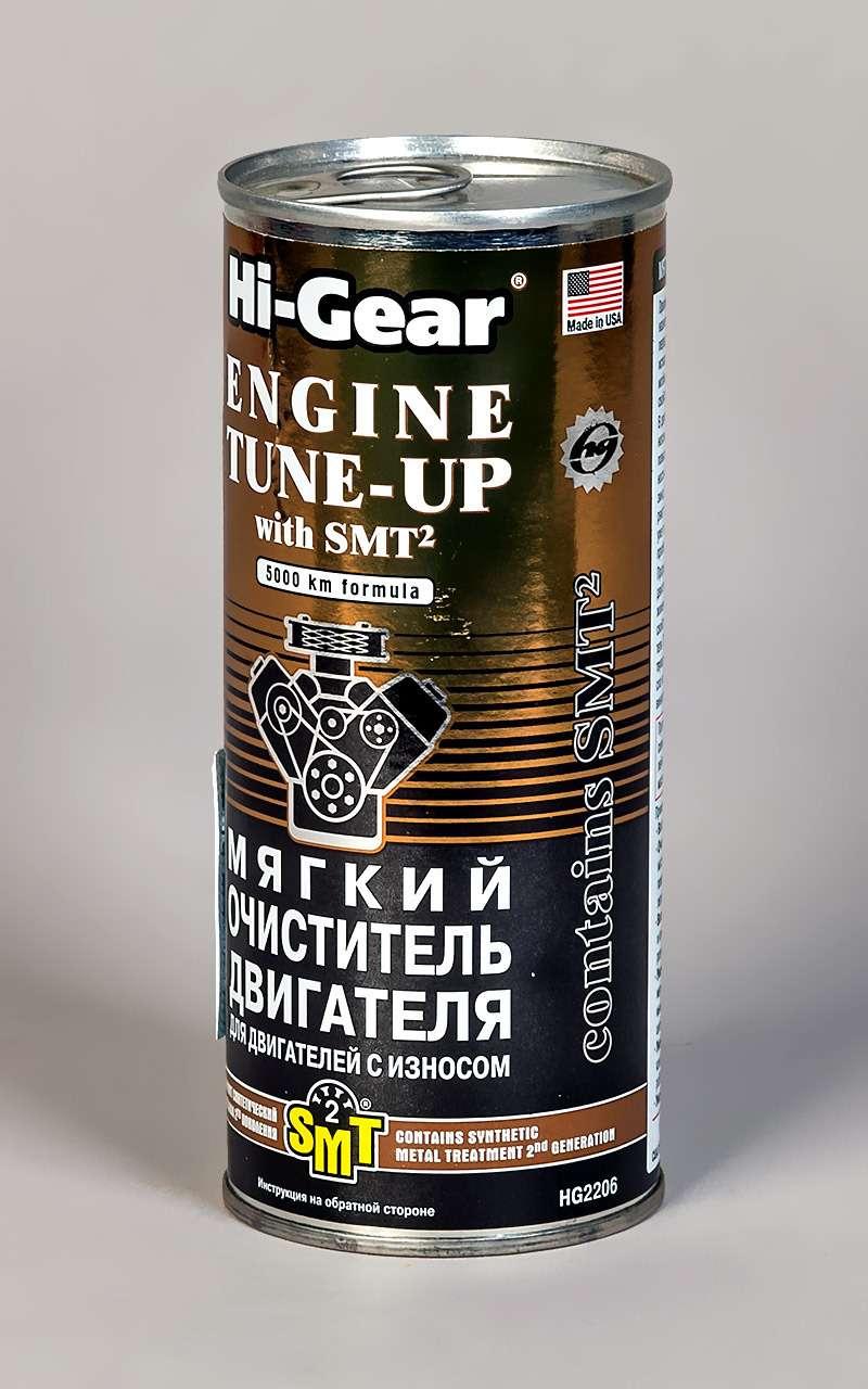 Промывка двигателя при замене масла: напользу или вовред?— фото 710569