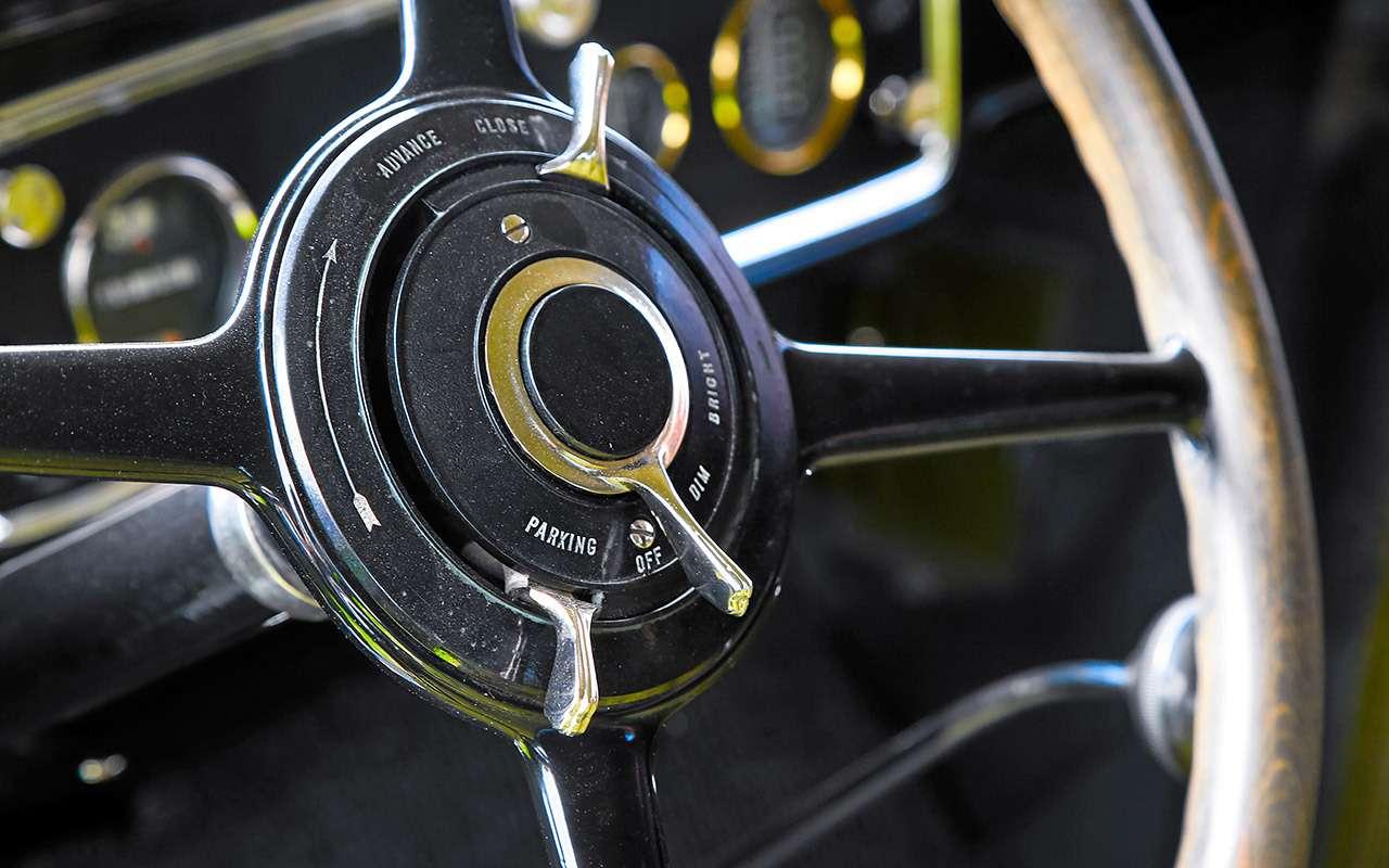 Ретромобиль Buick 40как лекарство отдепрессии— фото 934448