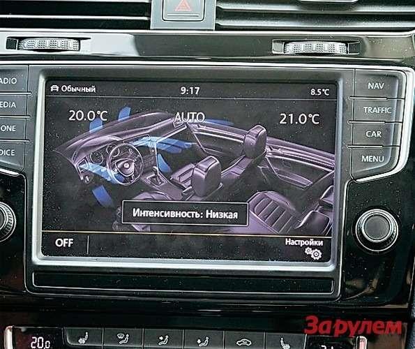 Цветной дисплей сфункцией «тачскрин»— это не только современная навигация, ноипрекрасная возможность довольно глубоко заглянуть внастройки машины.