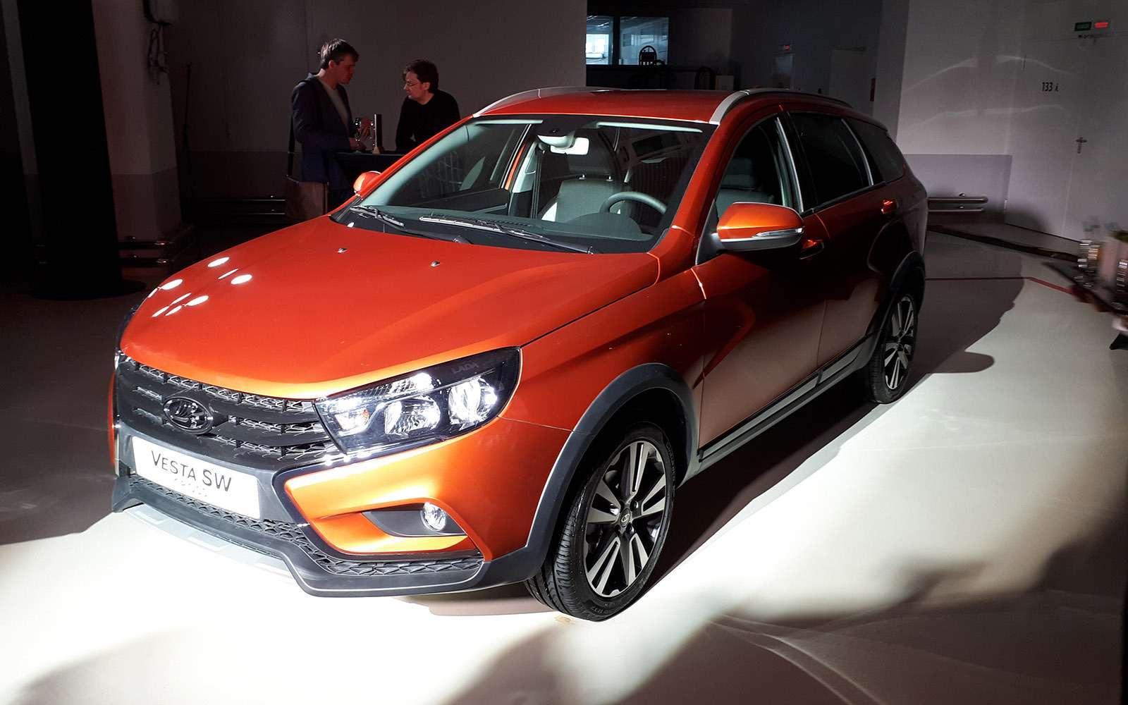 Представлена новая модель Lada. Иэто снова Cross— фото 863335
