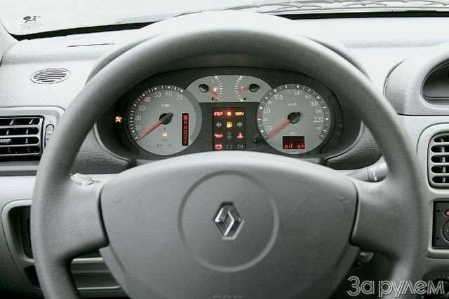 Renault symbol 1,4 16v. символ комфорта— фото 56392