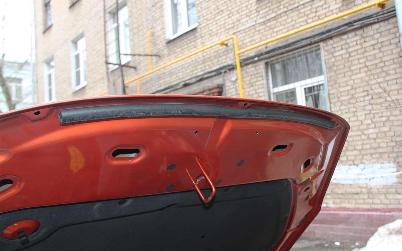 Lada Vesta SWиSWCross: доКрыма иобратно— фото 868860