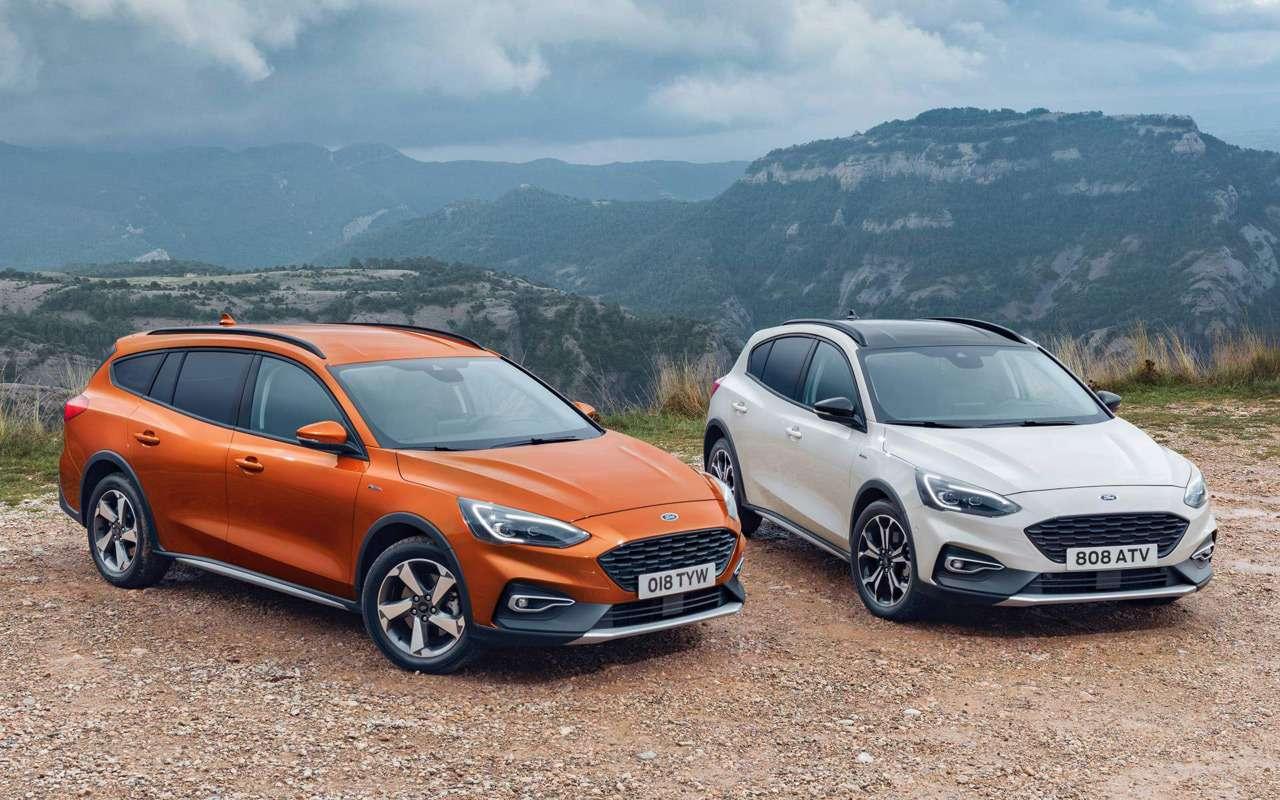 Ford показал новый вариант Focus— фото 924941