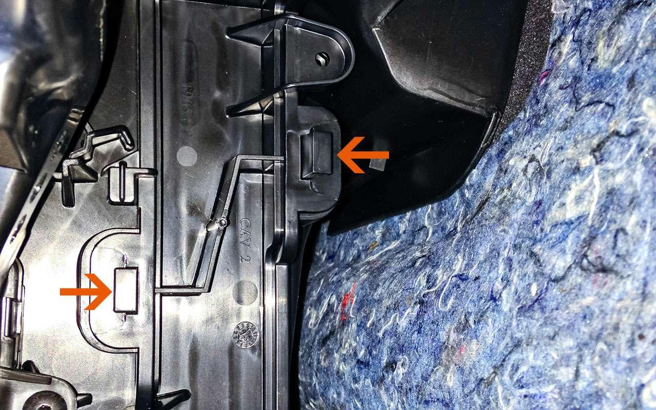 Renault Kaptur— тест-ремонт ЗР— фото 784384
