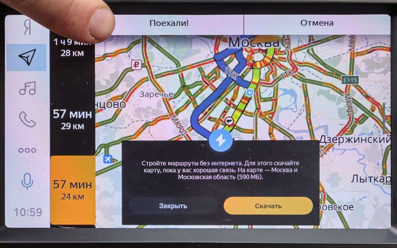 Лада Веста +Яндекс.Авто: проверено «Зарулем»— фото 983572