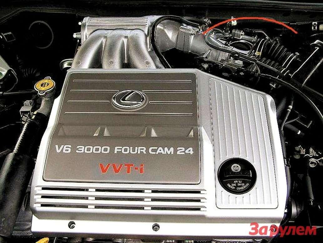 Lexus RX300