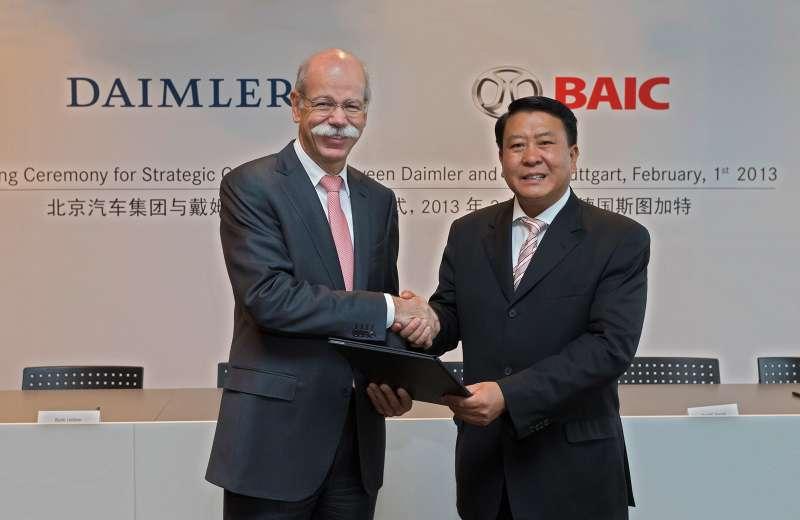 Подписание договора осотрудничестве между Daimler иBAIC
