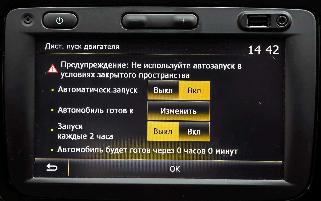 Большой тест обновленных бюджетников: Лада Гранта против Renault Logan— фото 914263