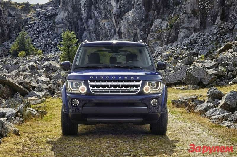 Land_Rover-Discovery_2014_1600x1200_wallpaper_03