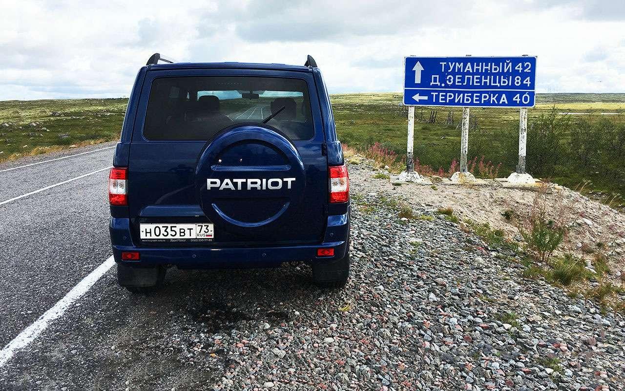 15историй про УАЗ Патриот, которых вынезнали (скорее всего)— фото 1091283