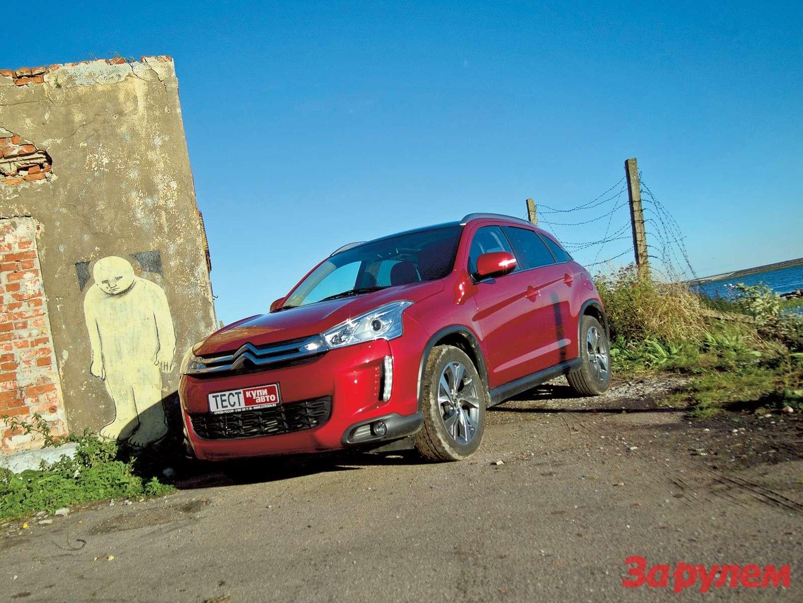 «Ситроен-С4-Эйкросс-4WD», от1089000 руб., КАР от10,23 руб.,км