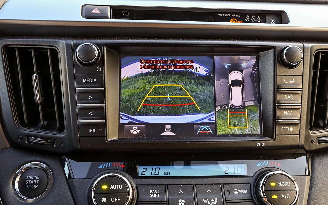 Секретные функции кроссовера Toyota RAV4— фото 798866