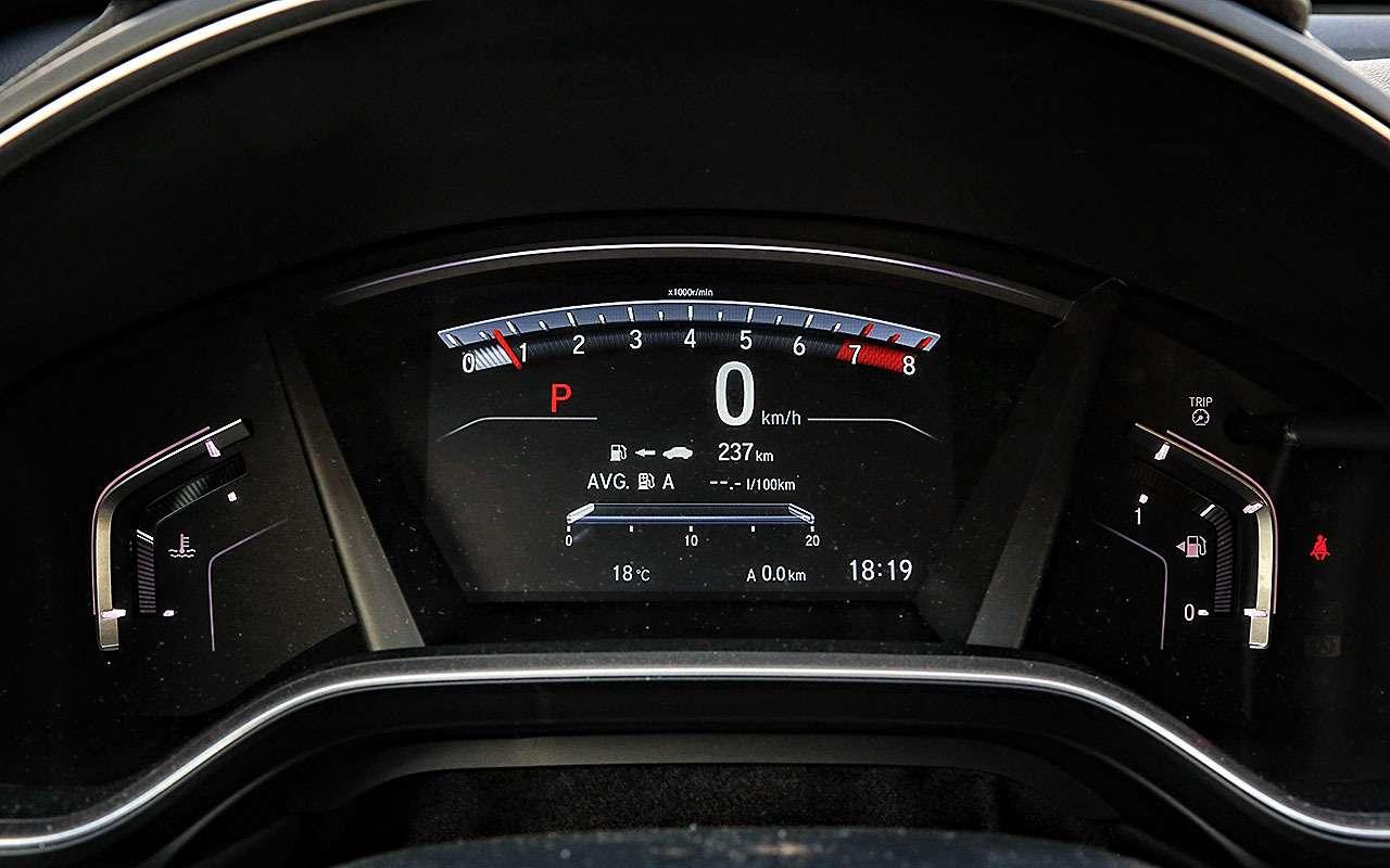 Новая Honda CR-V— первый российский тест— фото 787663