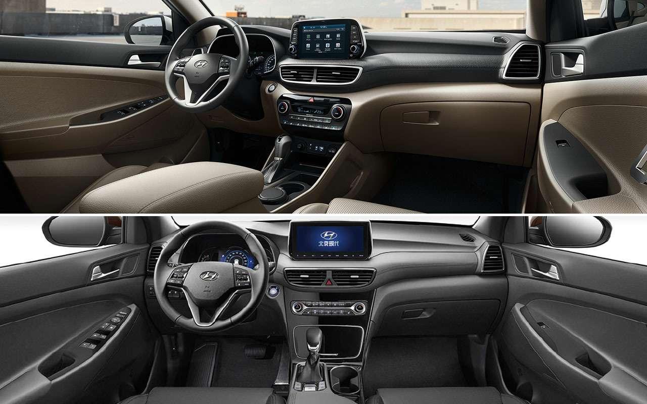 Новая Hyundai Creta— нам привезут урезанный вариант— фото 1082929