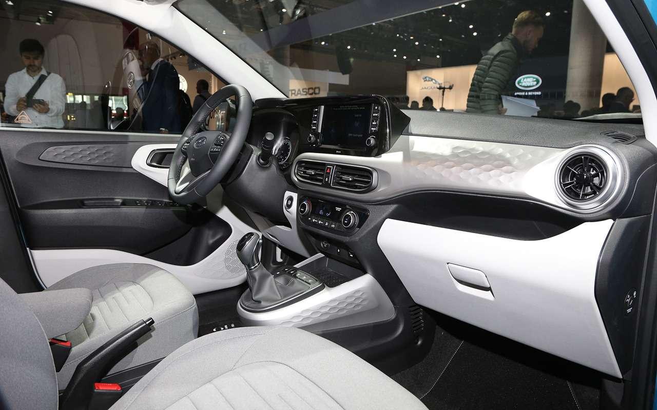 Hyundai i10 нового поколения: «мимими» вам вленту!— фото 995293