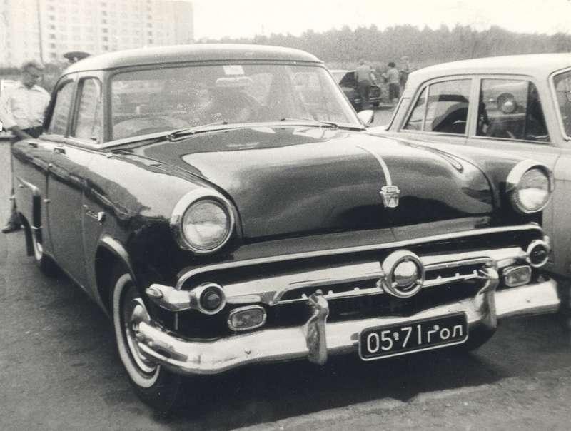 Ford Mainlaine 1954 года— один издвух выступавших вкачестве непосредственного аналога будущей «Волги»— благополучно дожил доначала 1980-х годов взаботливых руках одного иззаводчан