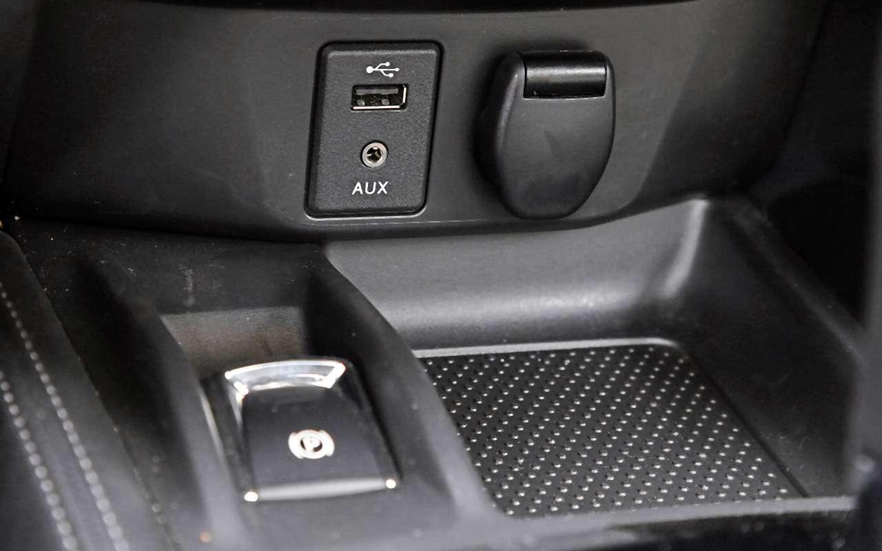 Новый Subaru XVпротив Nissan Qashqai иMitsubishi ASX— большой тест ЗР— фото 825177