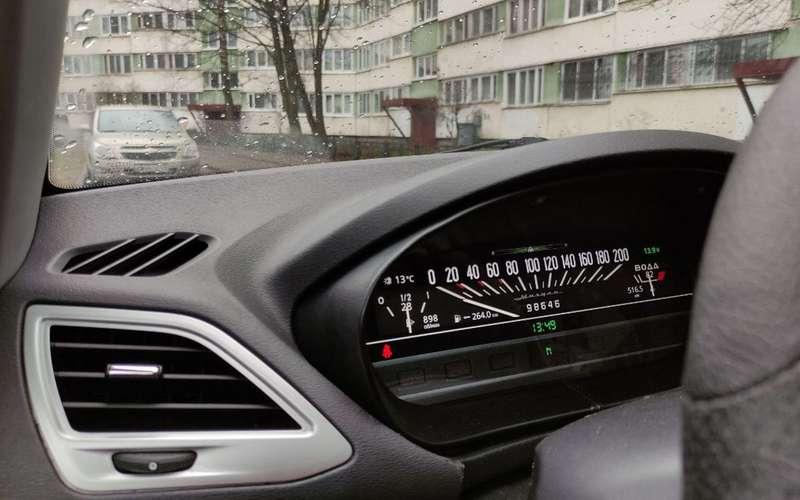 Для Lada Vesta иXRAY сделали цифровые приборы вдухе ВАЗ-2101