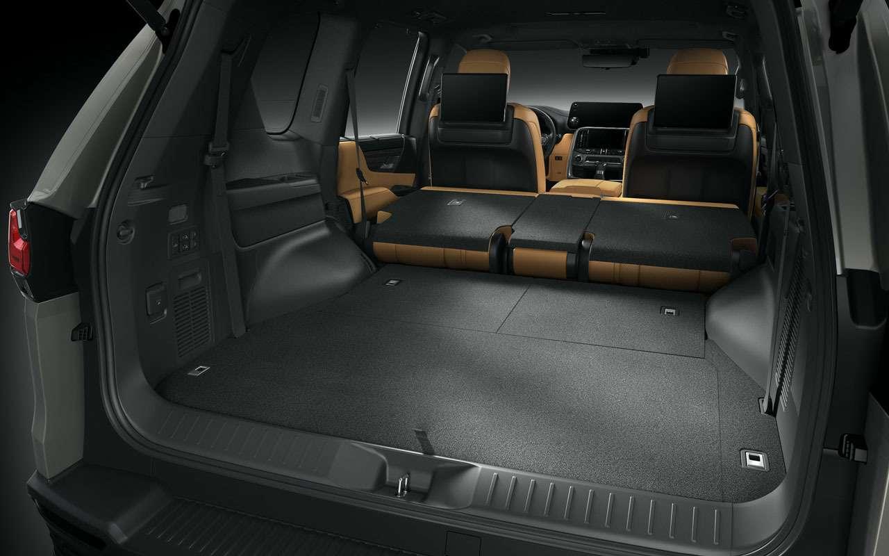 Lexus представил новый LX 600 - фото 1284968
