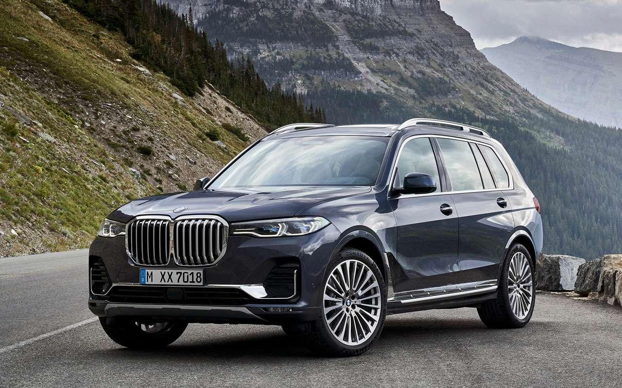 Хочу BMW спробегом— все главные проблемы— фото 1229859