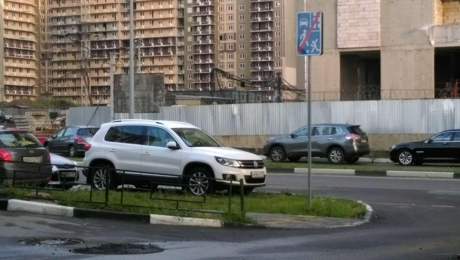 парковка нагазоне