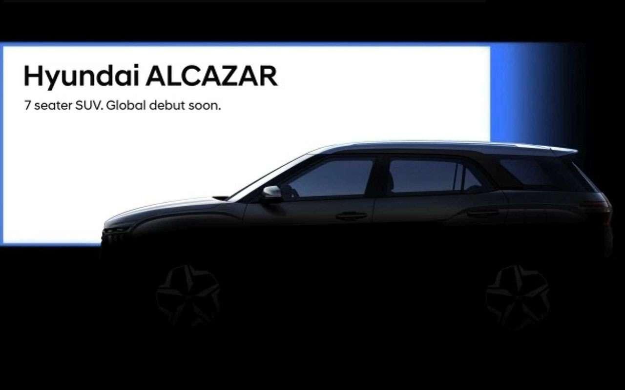 Hyundai Alcazar— новый 7-местный кроссовер— фото 1233317