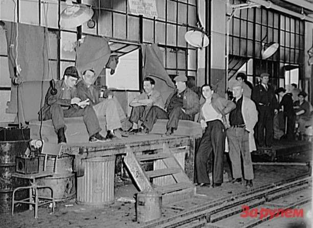 Сидячая забастовка накузовном заводе Fisher Body воФлинте, входящем всостав General Motors, 1937 год. Фото: Library ofCongress